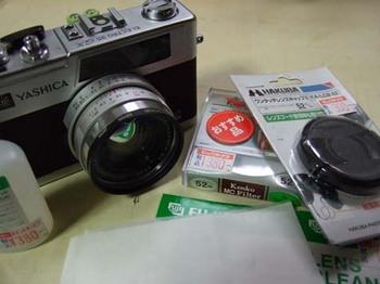 DSCF1609.jpg