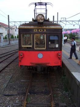 DSCF2216.jpg